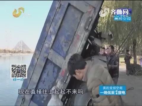 济南:小货车冲进小清河 女司机腿部受了伤