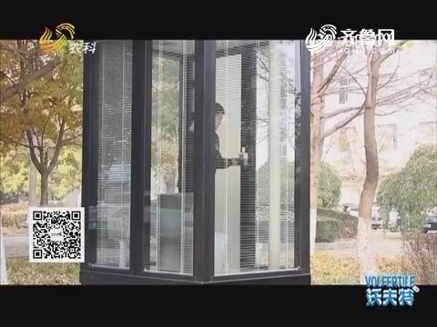 智能生态厕所用上互联网+