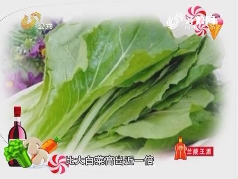 20161124《朋友圈》:秋季冠军食材 为美丽加分