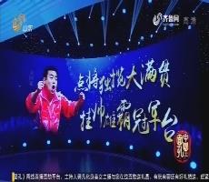 中国面孔:点将独揽大满贯 挂帅雄霸冠军台——刘国梁