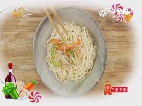 20161125《朋友圈》:饮食调节吃出健康