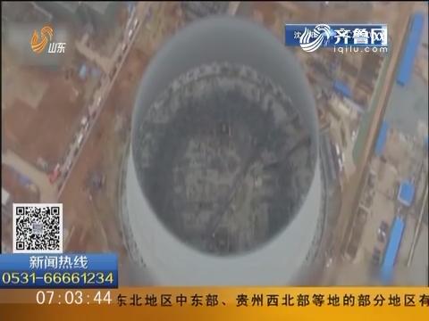 """江西:丰城电厂""""11.24""""事故转入善后和事故原因调查阶段"""