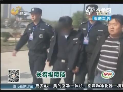 """菏泽:警察执勤 混入一个""""冒牌货"""""""
