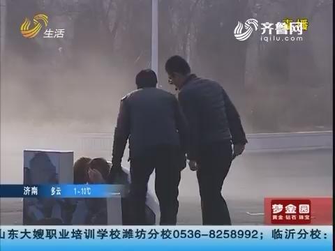 """东营:紧急 男子广场""""劫持人质""""!"""