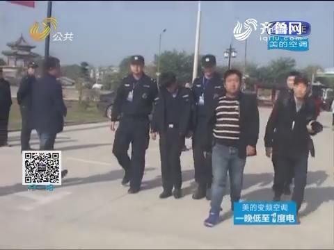 """曹县:男孩假冒刑警骗财骗色 多名""""女孩""""掉入陷阱"""