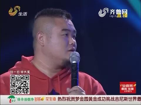 让梦想飞:胖哥深情演唱震撼全场