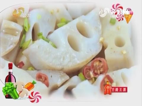 朋友圈之圈美食:香煎藕饼