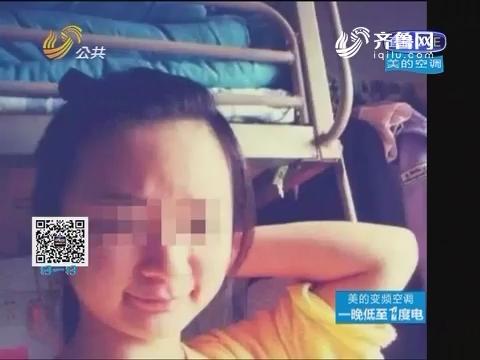 东营:最新通报 警方基本确认岳女士已经遇害