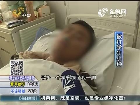 章丘:聚餐变噩梦 两人被打住进医院