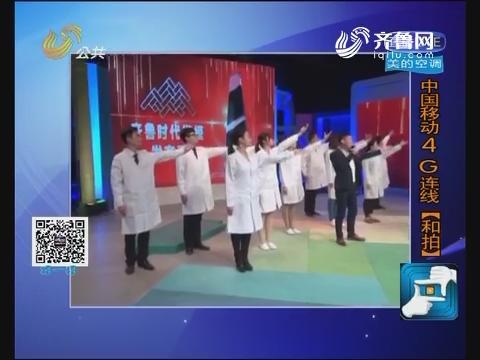 4G连线:11月30日晚齐鲁时代楷模发布预告