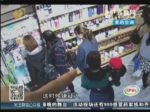 淄博:丢人!三个妇女上街行窃