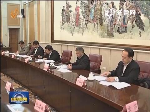 黄河滩区脱贫迁建工作专项小组第一次全体会议召开