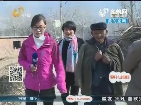 济南:爱心企业送惊喜 2吨煤炭运到家