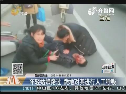 莱州:六旬男子骑摩托车意外摔倒在地