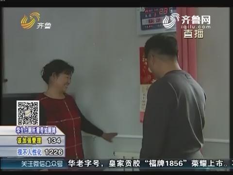 山东省首例:龙口贫困村实现天然气集中供暖