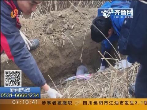 东营女子遭劫杀:警方先后找到被抢车辆及被害人遗体