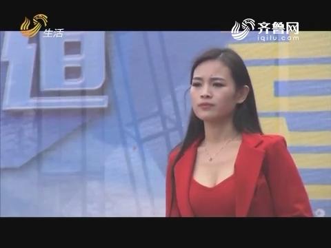 生活喜乐惠:李多丽演唱《一壶老酒》