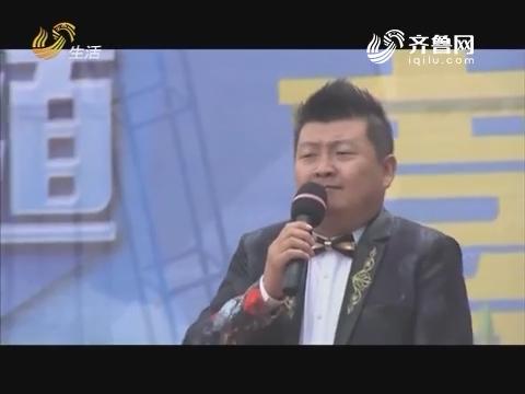 生活喜乐惠:王建淼演唱《好汉歌》