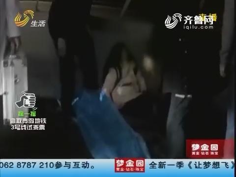 青岛:女子瘫坐路中央 坠桥摔伤?