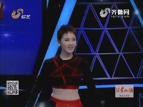 超级大明星:宋杨性感舞蹈表演嗨翻全场