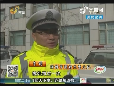 淄博:民警夜查 大姐直接躺地上