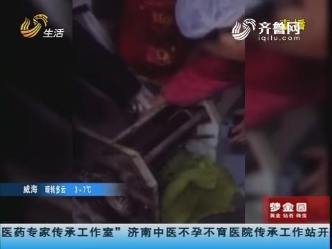 烟台:紧急 女子右手卷入压面机!