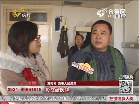 【热线调解员】莱阳:挖掘机砸头险丧命 这事怎么赔?