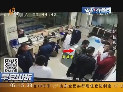 泰安东平:大闹医院男子为辅警 解除合同拘留三天
