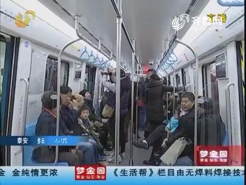 青岛:地铁3号线南段 12月7日试乘