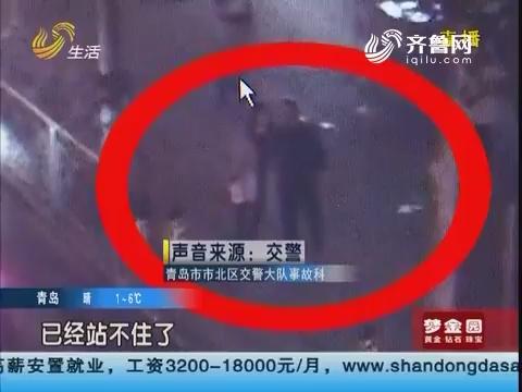 青岛:5车被撞 现场遗留可疑车牌