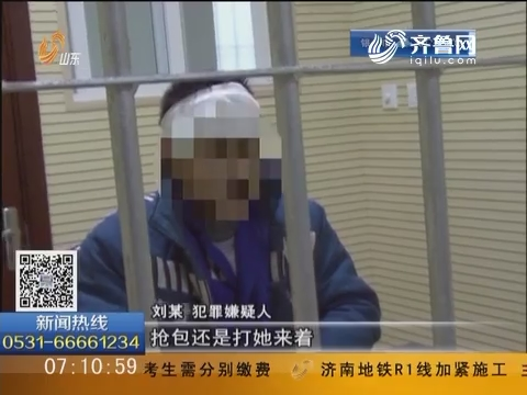 烟台海阳:醉酒男子当街抢劫 好心市民合力围堵
