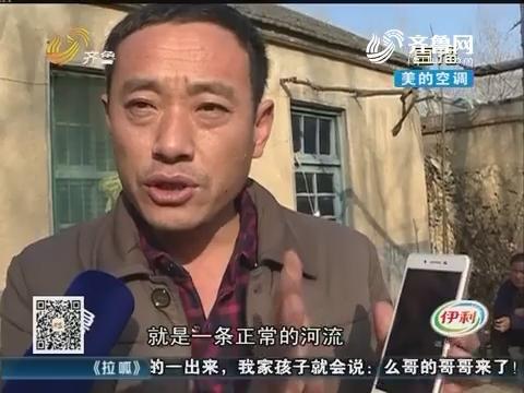 汶上:荒凉河道 六旬老人身亡