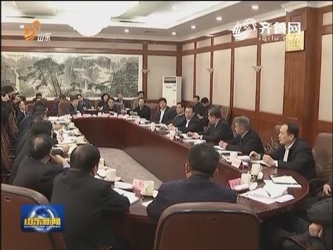 山东省选派第一书记工作领导小组第五次会议召开