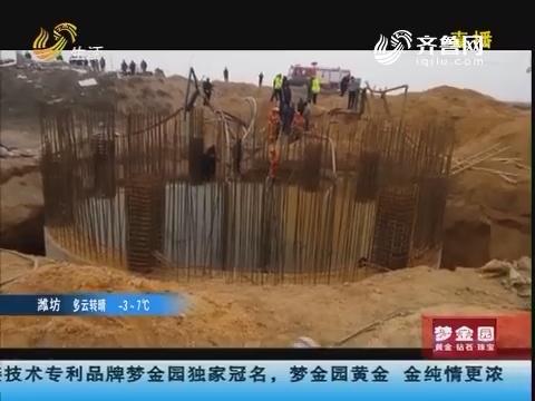 日照:危险!八名工人被困深井