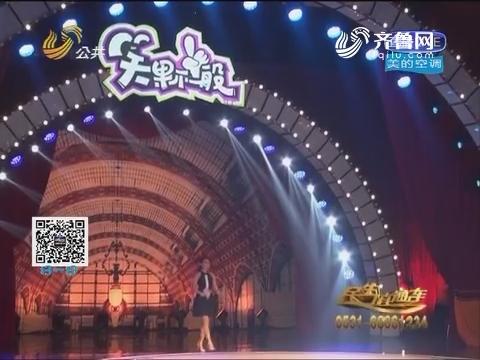 济南:《笑果不一般》即将爆笑来袭