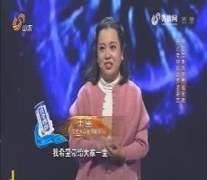 我是先生:自称最快乐的老师如何用三首民歌带你走遍中国