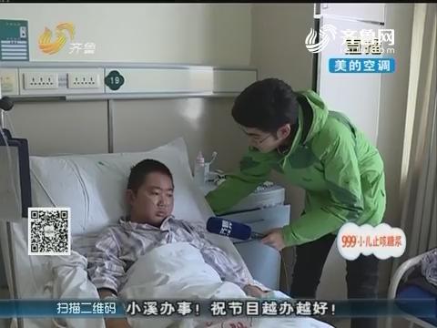 单县:爱心汇聚 换肾男孩李明臣收到捐款一万多