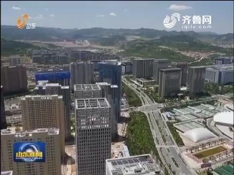 山东6地入选第三批国家新型城镇化综合试点