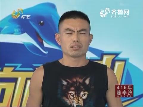 20161210《快乐向前冲》:王中王争霸赛周瑞队6晋5