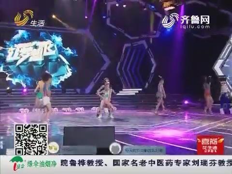 让梦想飞:卡哇伊组合动感啦啦操小美女展现魅艳表演
