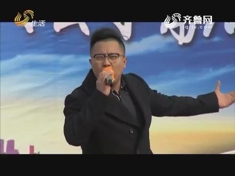 生活喜乐惠:大凯演唱《将军令》