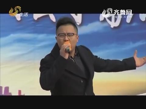 20161211《生活喜乐惠》:走进东阿县牛角店镇