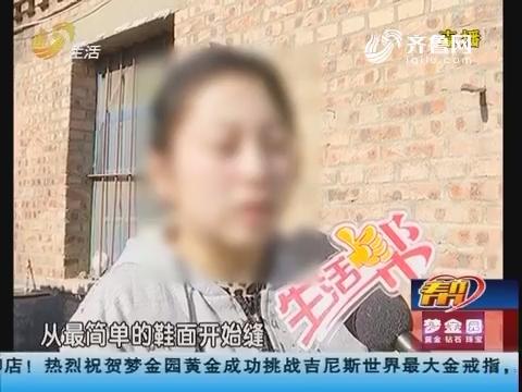 """潍坊:少女14岁辍学 因为是""""黑户"""""""