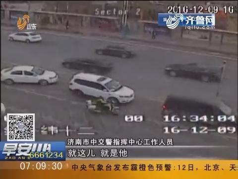 """济南:经十路上演""""骑警追捕大片"""""""