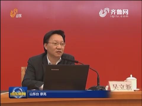 """中国科学院院士吴立新做客名家讲座谈""""海洋强国战略"""""""