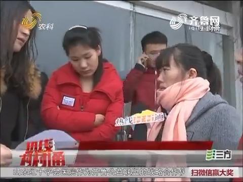 【三方帮您办】临沂:12岁男孩留遗书离家出走
