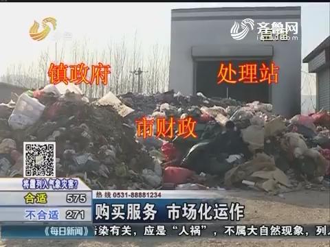 新泰:好办法!垃圾焚烧发电受欢迎