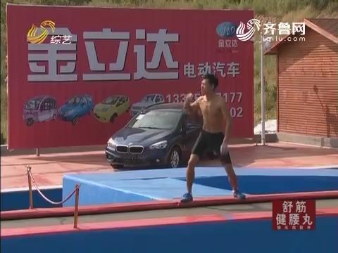 快乐向前冲:韩来玉奋力一搏跑出23秒04成绩稳居第一