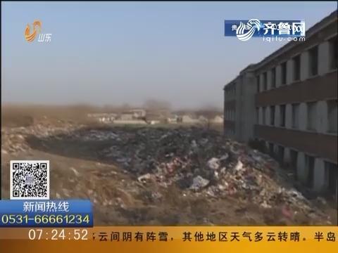 临沂沂南:曾经敬老院 如今垃圾场