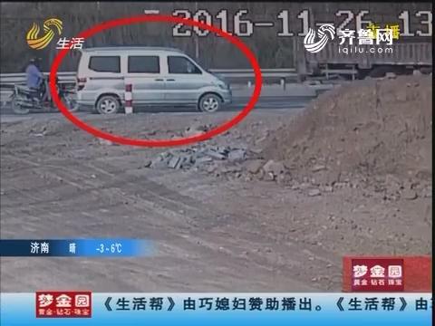潍坊:蹊跷 事故现场为啥空无一人?